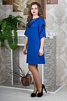 Женское молодежное платья свободного покроя рукав 3/4 до 52 размера цвет електрик