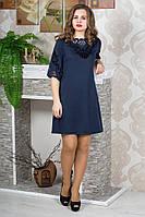 Женское молодежное платья свободного покроя рукав 3/4 до 52 размера цвет синий