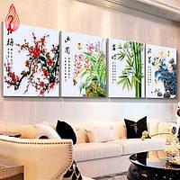 Картина для рисования камнями стразами Diamond painting Алмазная вышивка Сакура, Орхидея, Бамбук, фото 1