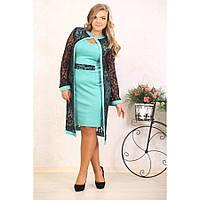 Женский костюм больших размеров Елеонора цвет зелёный двойка платье+кардиган размер 48-72