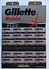 Лезвия Gillette Rubie  Plus 100 шт в упаковке