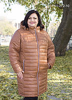 Женское зимнее пальто больших размеров цвет кирпич размер 60-70