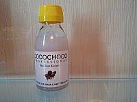 Cocochoco кератин для  выпрямления волос, 100 мл
