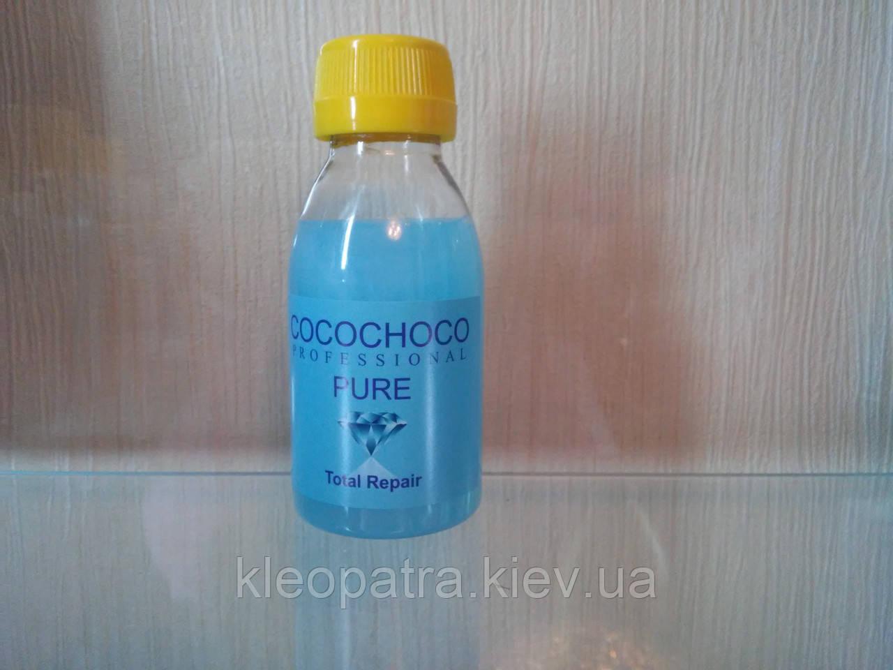 Cocochoco кератин для  выпрямления волос PURE, 100 мл