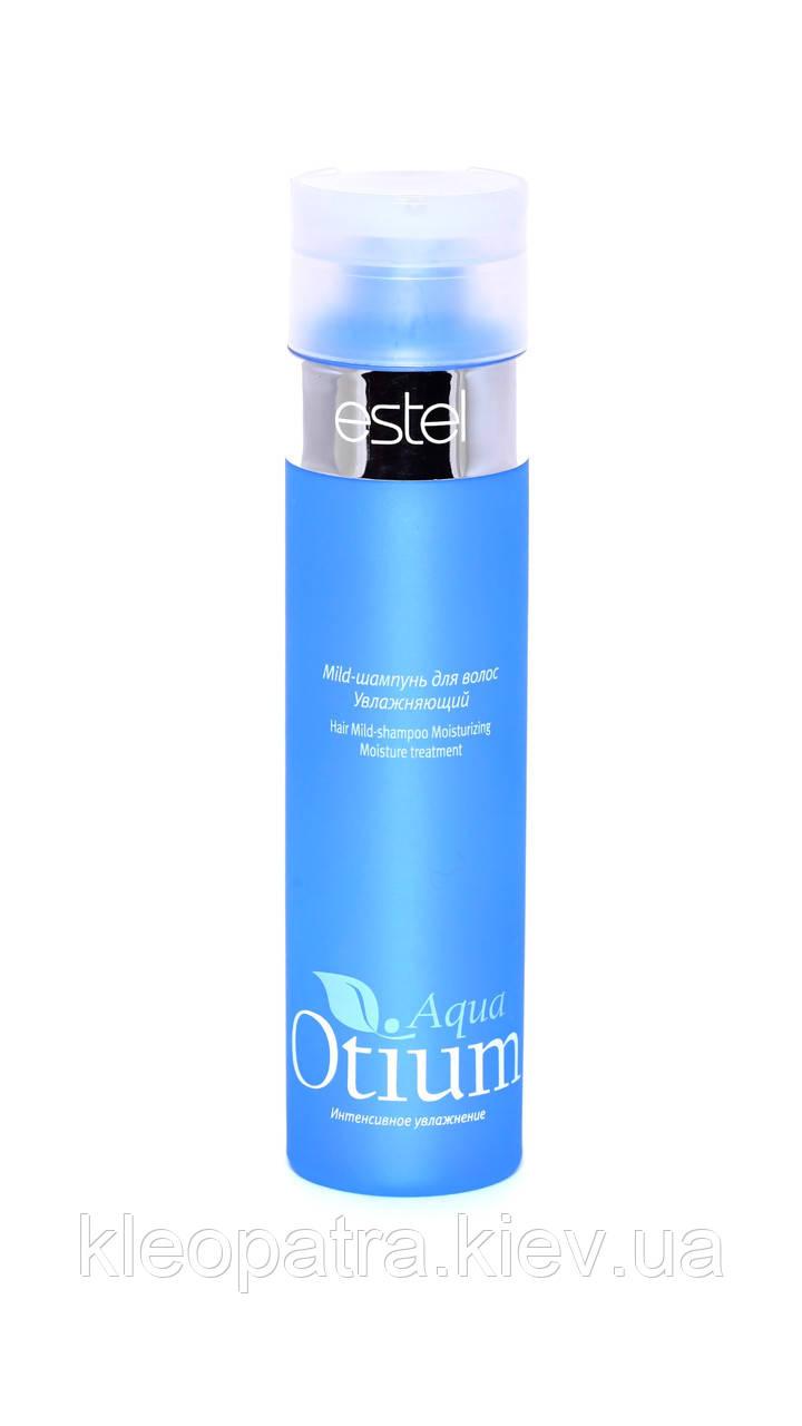 Mild-шампунь без сульфатов Увлажняющий OTIUM Aqua, 250 мл