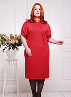 Женское красивое стильное женское платье Валери размер 54,56