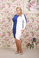 Женское красивое стильное женское платье Два цвета белый + електрик размер 56
