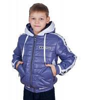 "Весенняя куртка для мальчика ""Нью-Йорк"