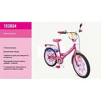 Велосипед детский двухколесный 20 дюймов Принцессы 152024