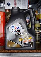 Синтетическое моторное масло Mobil 3000 5w40 (4литра)