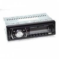 Автомагнитола BN-2031 USB/MP3/FM (75 057)