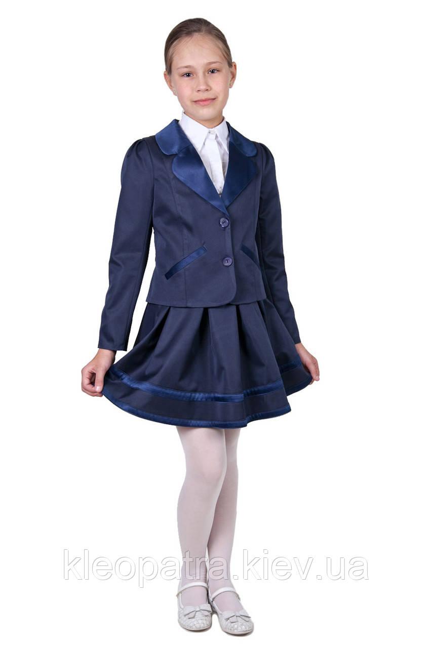 Комплект школьный пиджак и юбка