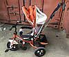 Детский трехколесный велосипед надувные колеса