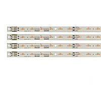 Світлодіодний модуль фіто лінійка 24LED FITO