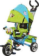 Детский трехколесный велосипед Turbo Trike LT 0066-01