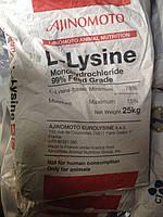 Лимитирующая аминокислота - Лизин