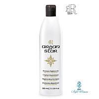 Шампунь ARGAN STAR регенерирующий с кератином и аргановым  маслом  RR Line 350 мл