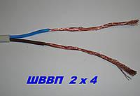 Медный силовой провод шнур ШВВП 2х 4 ТУ.