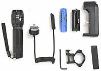 Светодиодный ручной фонарь фонарик BAILONG BL-8479-XPE-Q5