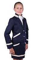 Пиджак и  юбка школьные для девочки Шанель
