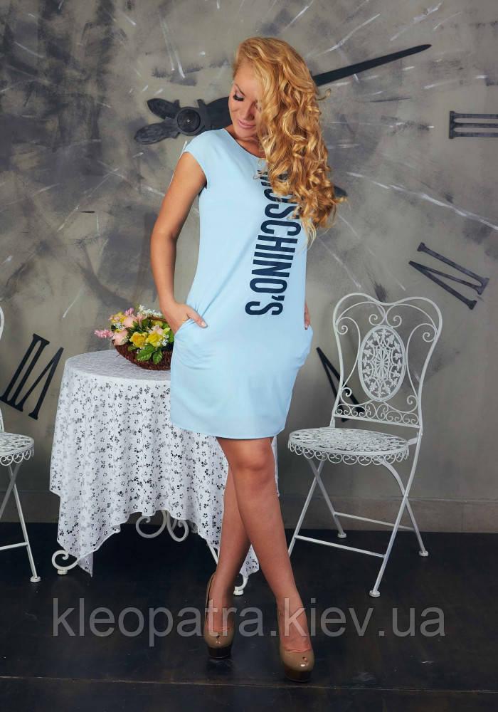 Стильное платье Moschinos реплика