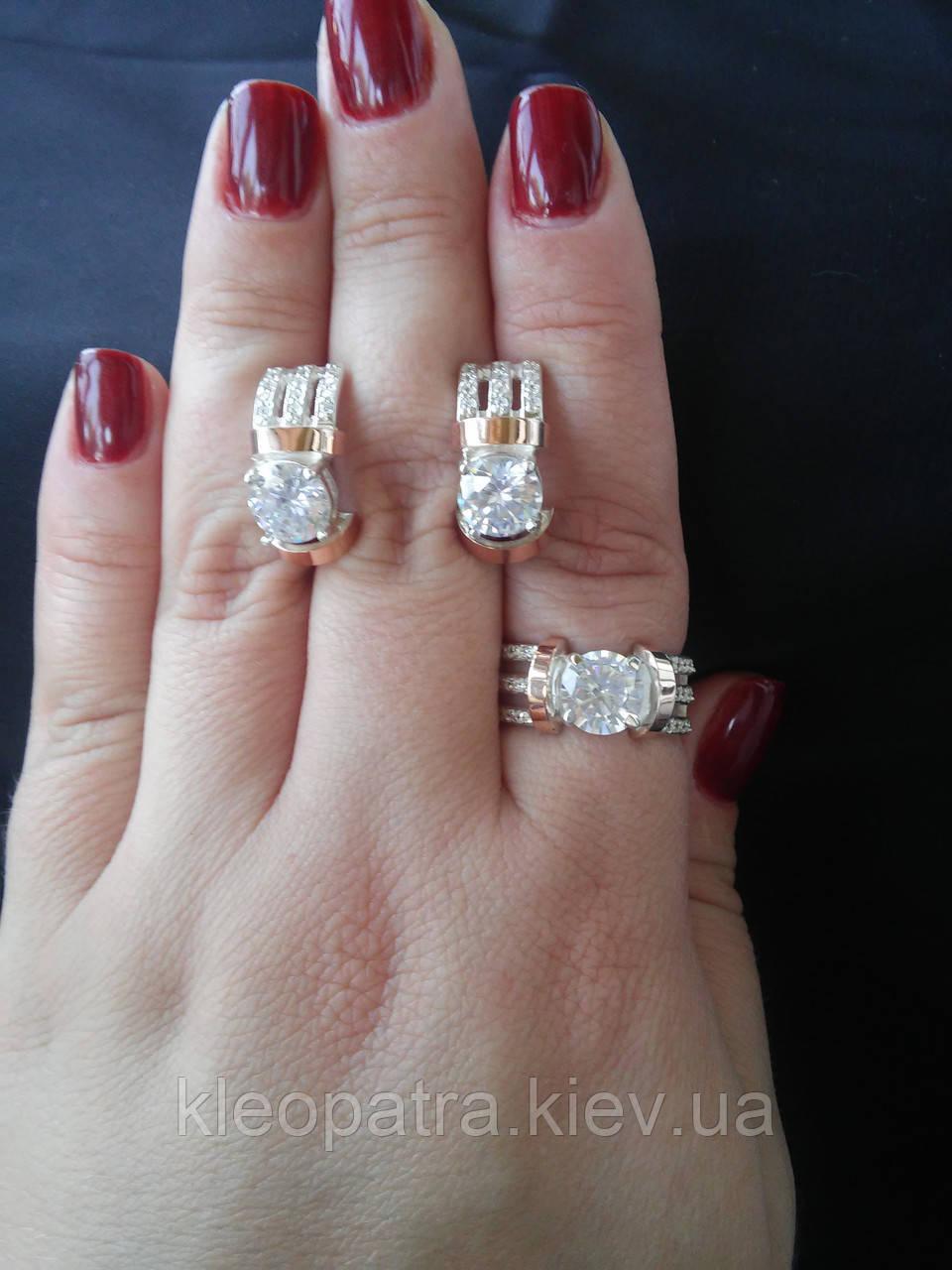 Серебряный комплект с накладками золота Валентина