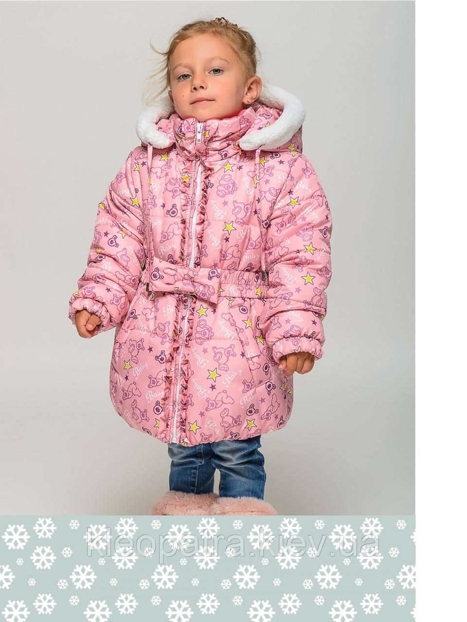 Куртка для девочки X-Woyz DT-8226