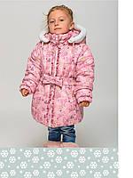 Куртка для девочки X-Woyz DT-8226, фото 1