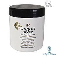Маска ARGAN STAR регенерирующая с кератином и аргановым  маслом  RR Line 1000 мл