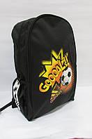 Рюкзак Adidas Gooal (2031) черный код 0328А