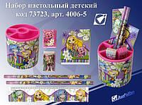 Набор настольный детский Девочки 7 предметов