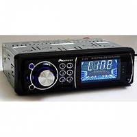 Автомагнитола Sony-1125 USB/MP3/FM (75 066)