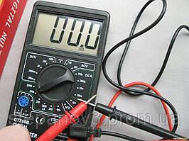 Цифровой мультиметр тестер вольтметр TS-700B
