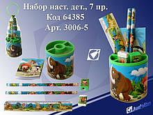 Набор настольный детский Каменный век 7 предметов