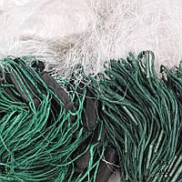 Рыболовная сеть 1.8х100м. Ячейка 75 Одностенка ( Вшитый груз) для промышленного лова