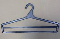 Вешалка Комбинированная для Одежды и Брюк