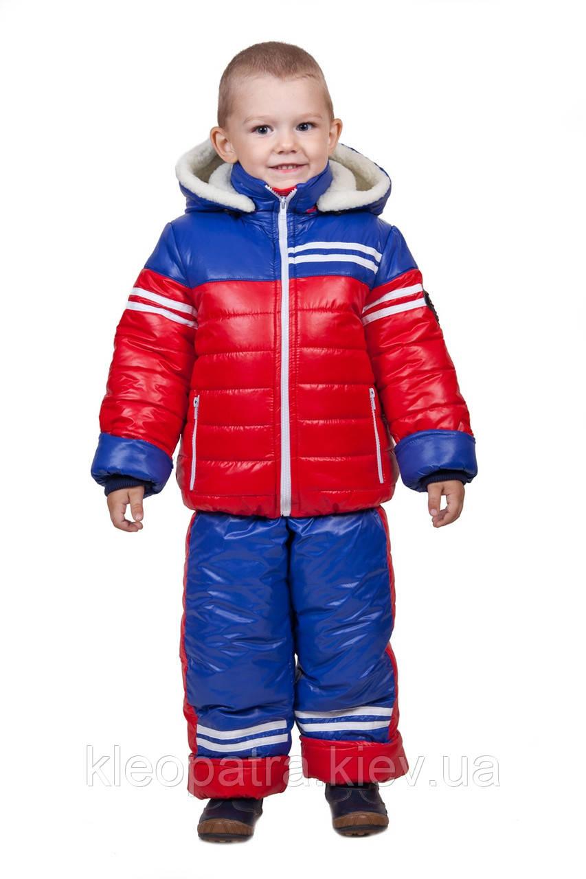 Зимний комбинезон на мальчика Ваня