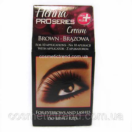 Крем-краска для бровей коричневая VERONA HENNA PROSERIES CREAM BROWN (Польша), фото 2
