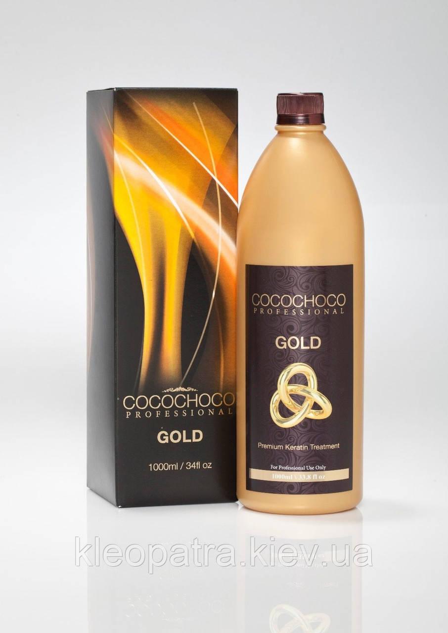 Кератин Cocochoco Gold 1000мл