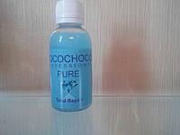 COCOCHOCO Состав для кератинового выпрямления волос PURE, 50 мл