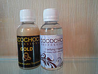 Набор кератинового выравнивания Cocochoco Gold 50 мл и шампунь глубокой очистки Cocochoco 50мл