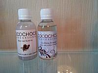 Набор для домашнего выравниания Cocochoco original 50мл и шампунь глубокой очистки Cocochoco 50мл