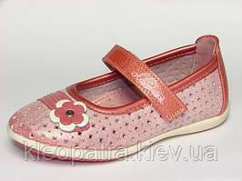 Туфли с перфорацией Шалунишка на девочку 5596