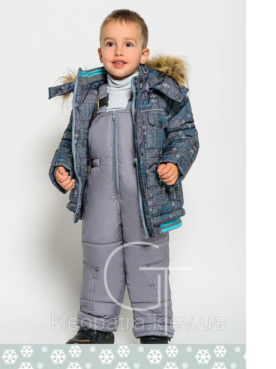 Комбинезон зимний для мальчика X-Woyz 8222, фото 1