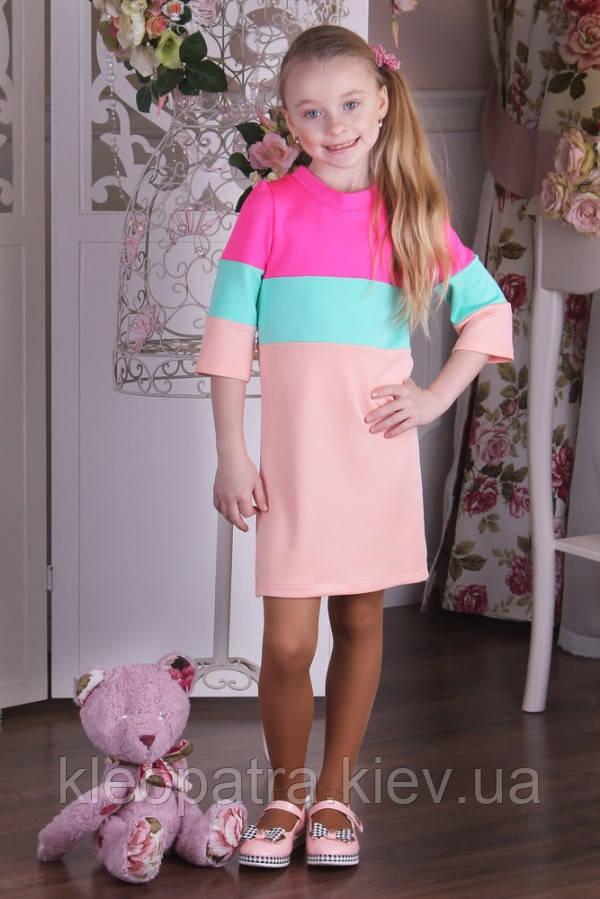 Платье для девочки BR-32 яркое