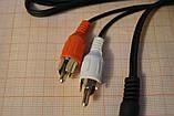 Аудіо кабель стерео штекер 3,5 на штекер 2 RCA (тюльпан), 1,2 метра, фото 2