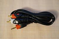 Аудиошнур кабель Jack стереоштекер 3.5 на 2 штекера RCA (тюльпан) 1,2 метра усиленный