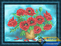 Схема для вышивки бисером - Маки в вазе , Арт. НБп2-015-1