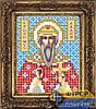 Схема иконы для вышивки бисером - Вадим Святой Преподобномученик, Арт. ИБ6-061