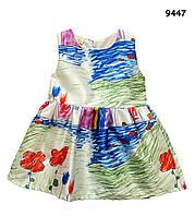 Нарядное платье для девочки. 100 см, фото 1